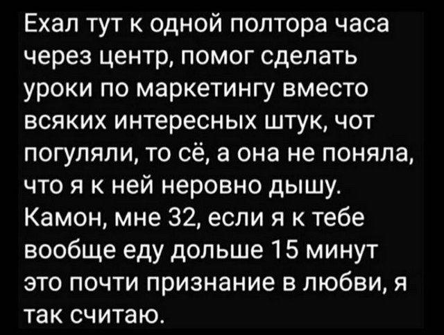 lyudey-vzroslyh-seti-citaty-vkontakte-vkontakte-smeshnye-statusy