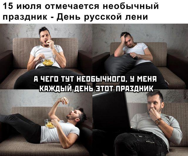 1594800269_smeshno-23.jpg