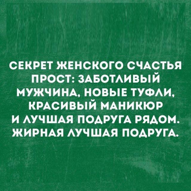 1594800253_smeshno-1.jpg