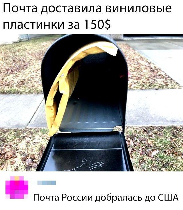 1594800267_smeshno-3.jpg