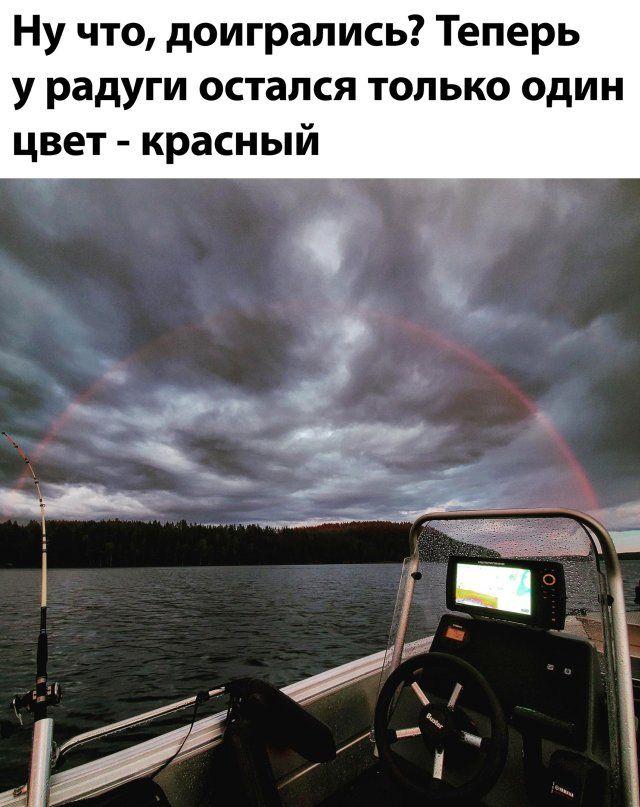 1594800319_smeshno-11.jpg