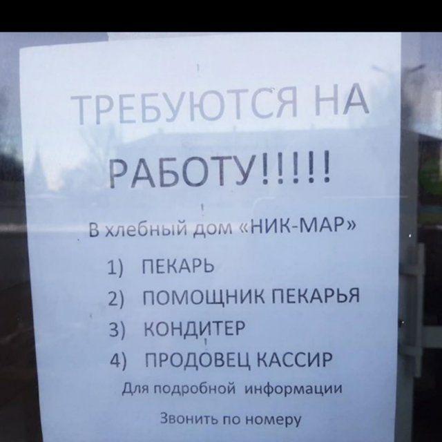 zhizni-povsednevnoy-oshibki-kartinki-smeshnye-kartinki-fotoprikoly