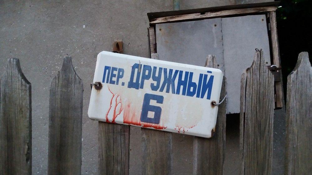 prostorov-rossiyskih-snimki-kartinki-smeshnye-kartinki-fotoprikoly