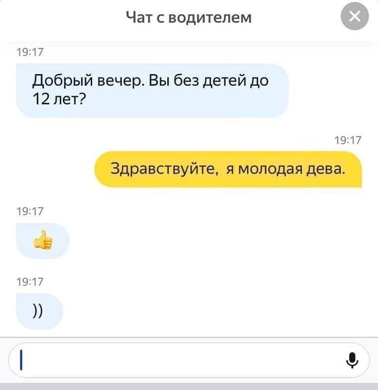 Забавные диалоги с таксистами Приколы,myprikol,com