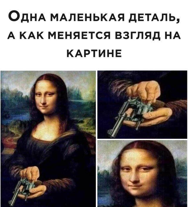 Смешные картинки  Приколы,ekabu,ru,смешное