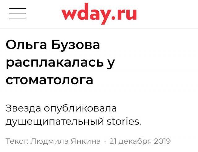 rossiyskie-publikuyut-kotorye-citaty-vkontakte-vkontakte-smeshnye-statusy