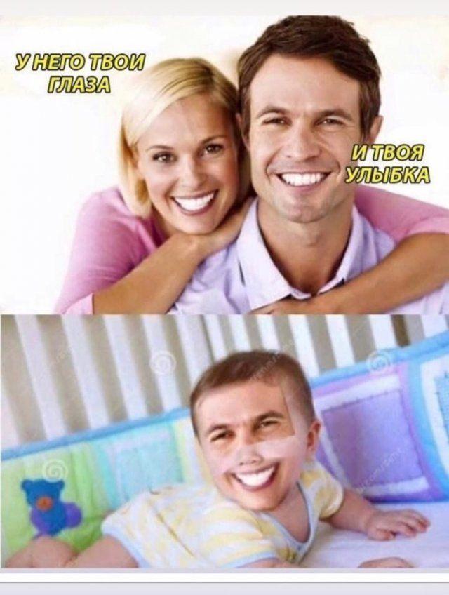 Приколы про яжематерей  Приколы,ekabu,ru,дети,прикол,родители,юмор