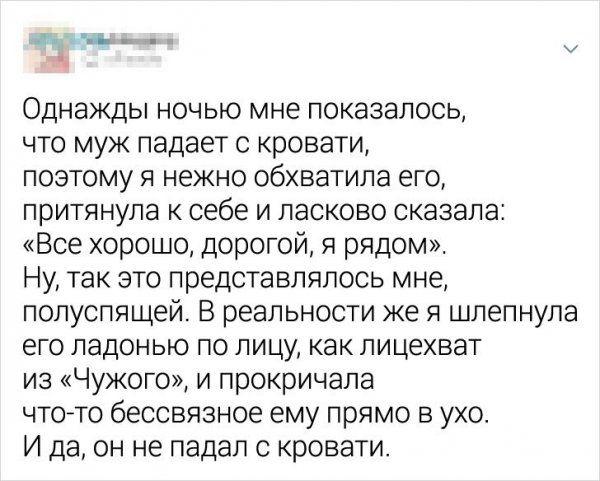 zhizni-semeynoy-tvitov-citaty-vkontakte-vkontakte-smeshnye-statusy