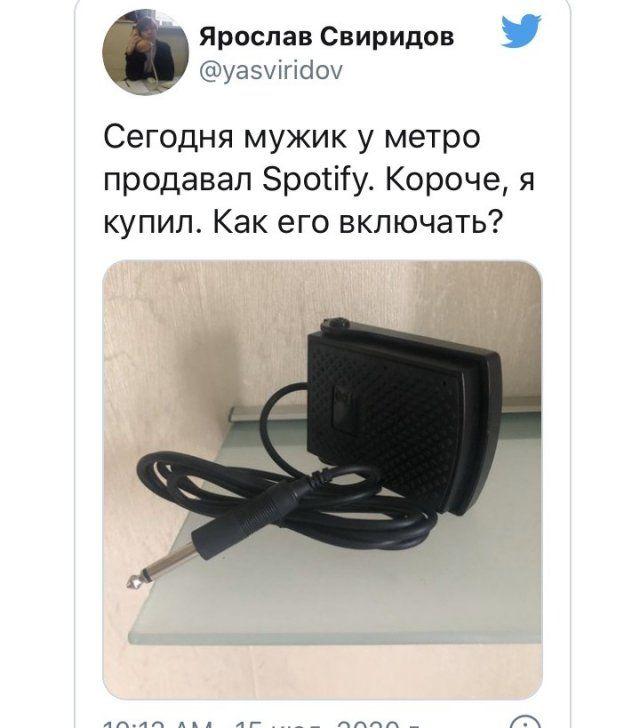 rossii-poyavlenie-otreagirovali-citaty-vkontakte-vkontakte-smeshnye-statusy