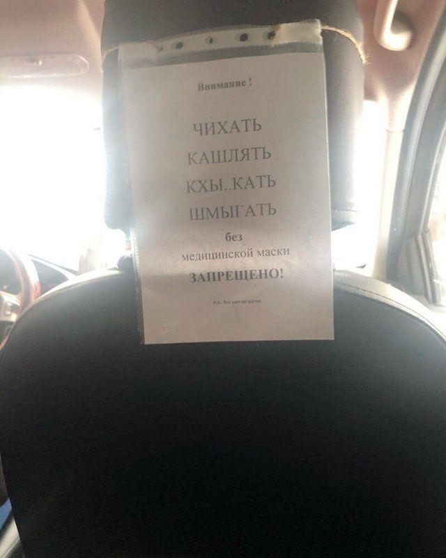 taksi-voditelyami-perepiski-kartinki-smeshnye-kartinki-fotoprikoly