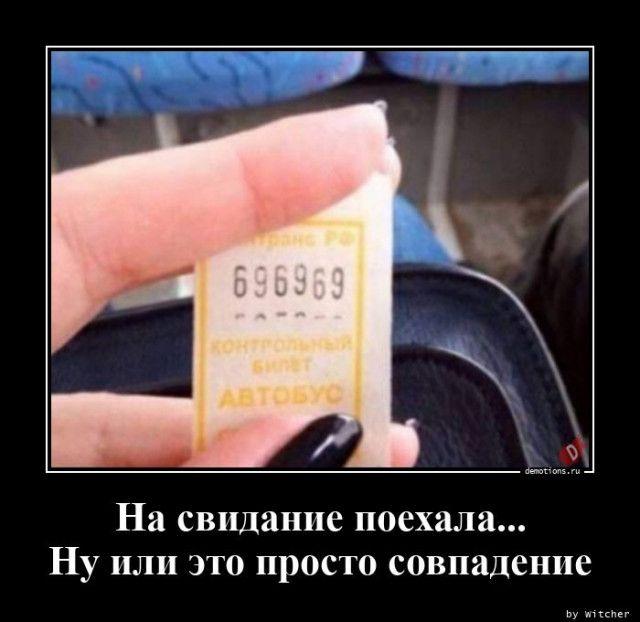 1595487487_demy-14.jpg