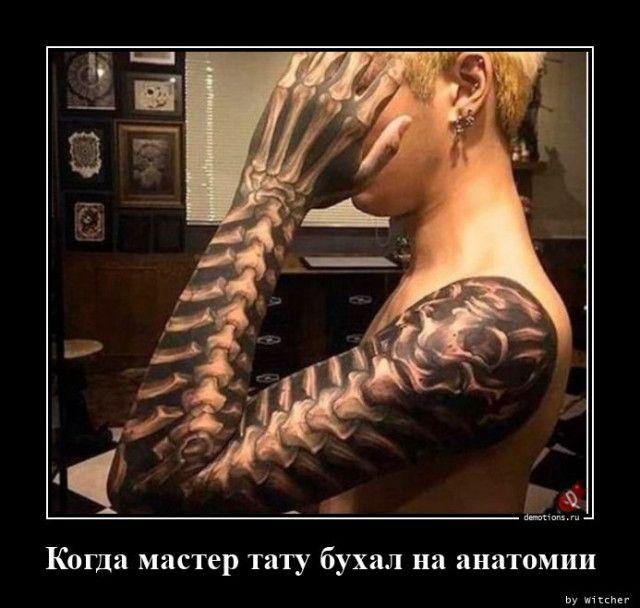 1595487450_demy-26.jpg