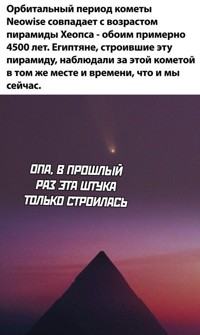 1595234348_podb_31.jpg