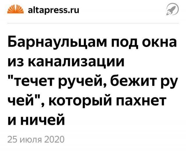Дурацкие заголовки в российских СМИ Приколы,myprikol,com