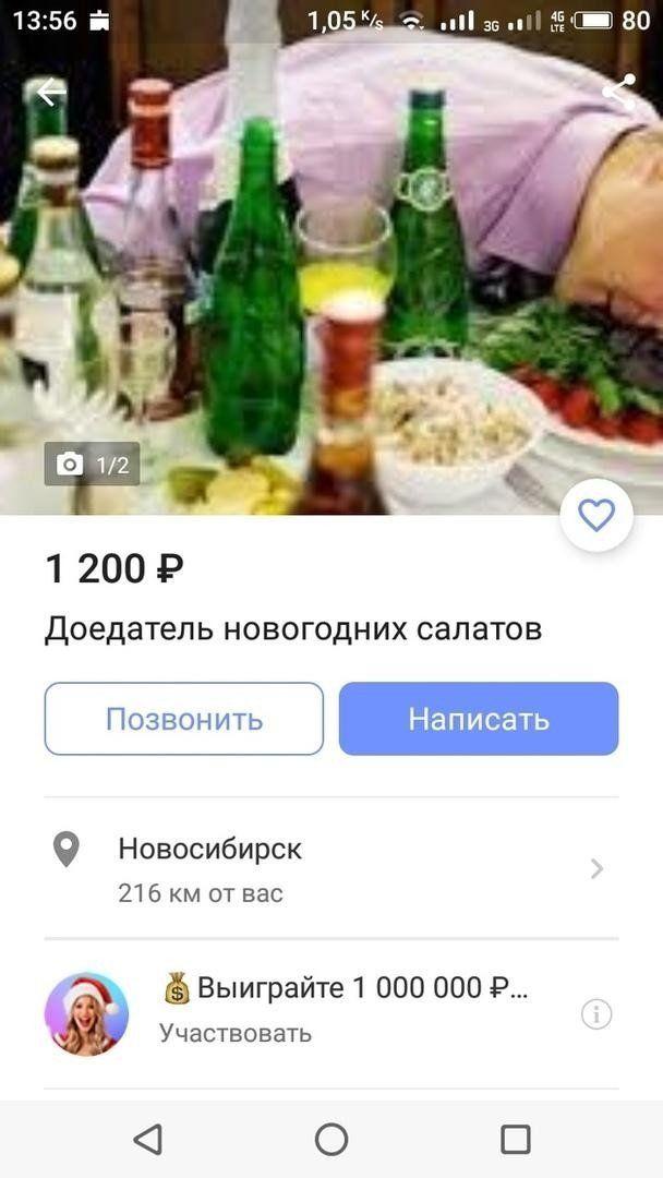 okazanii-uslug-tovarov-citaty-vkontakte-vkontakte-smeshnye-statusy