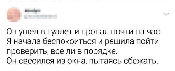 svidaniyah-neudachnyh-tvity-citaty-vkontakte-vkontakte-smeshnye-statusy