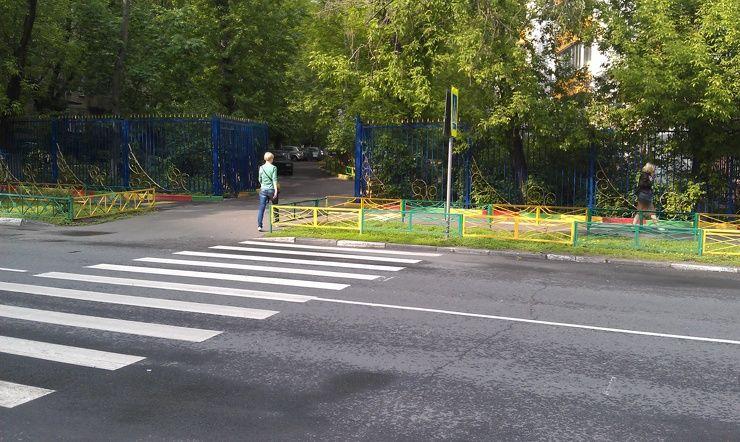 Ппереход с препятствиями Приколы,ekabu,ru