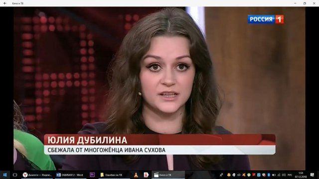 198068_9_trinixy_ru.jpg