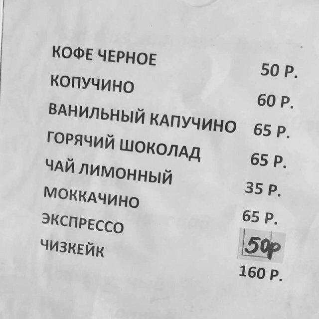 198068_2_trinixy_ru.jpg