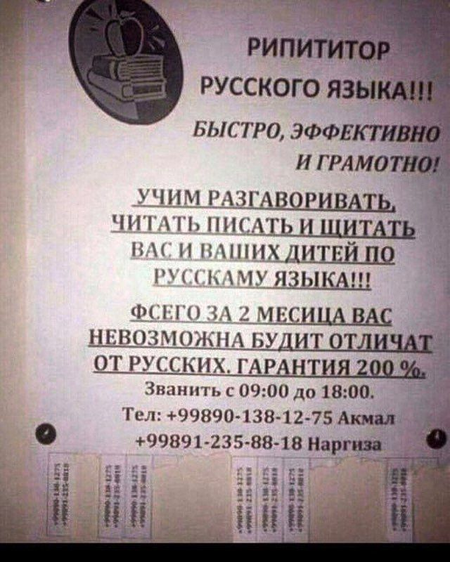 198068_5_trinixy_ru.jpg