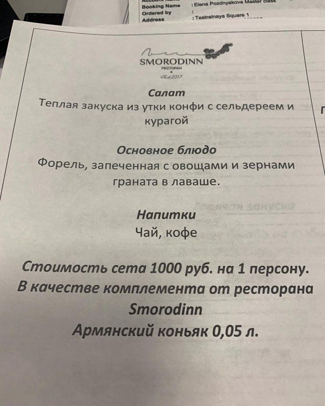 198068_11_trinixy_ru.jpg