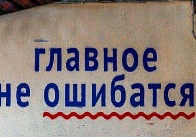 198068_4_trinixy_ru.jpg