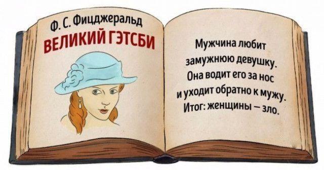1596181798_knigi-10.jpg