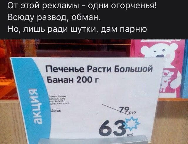 Забавные рифмы из социальных сетей  Приколы,ekabu,ru,люди,юмор