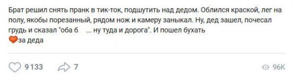 stydno-lyudyam-kotorye-citaty-vkontakte-vkontakte-smeshnye-statusy