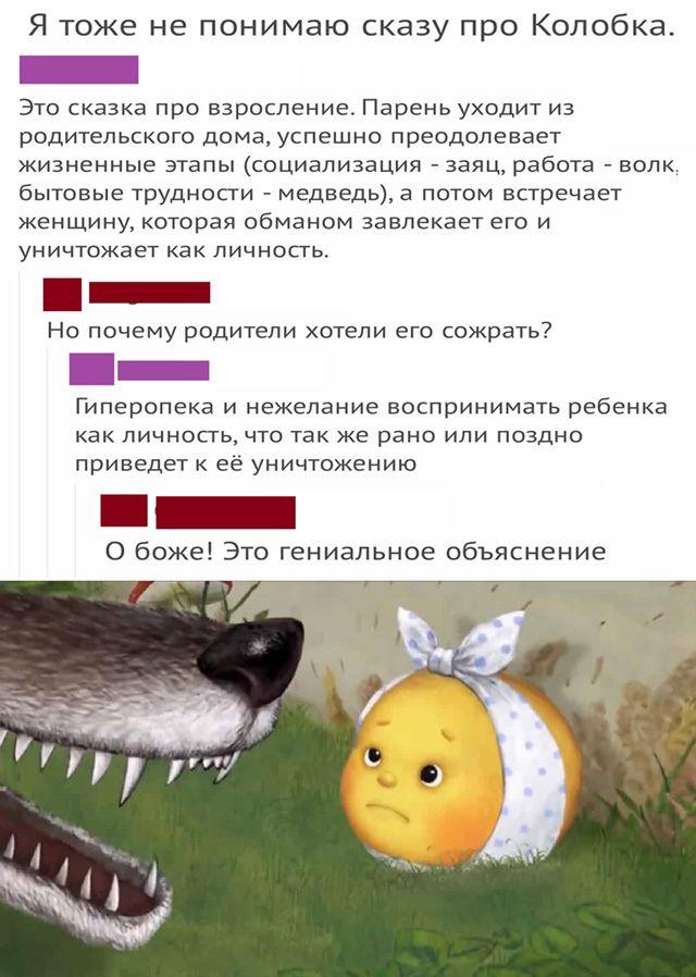 1596410719_prikol-17.jpg