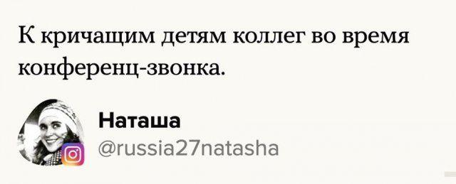 seti-polzovateley-immunitet-citaty-vkontakte-vkontakte-smeshnye-statusy
