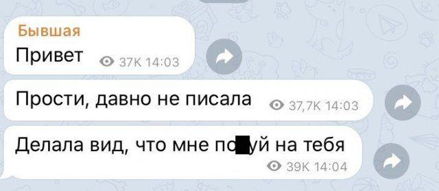 rasstavaniya-posle-byvshie-citaty-vkontakte-vkontakte-smeshnye-statusy