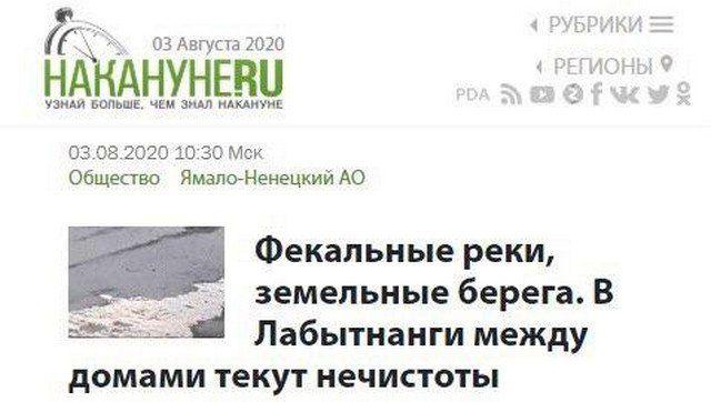 198488_9_trinixy_ru.jpg