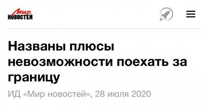 198488_5_trinixy_ru.jpg