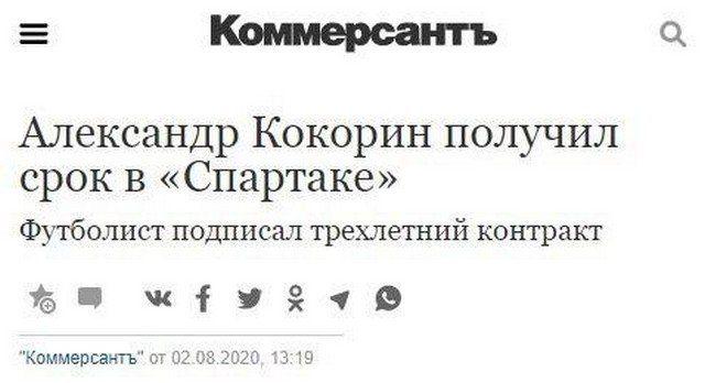 198488_11_trinixy_ru.jpg