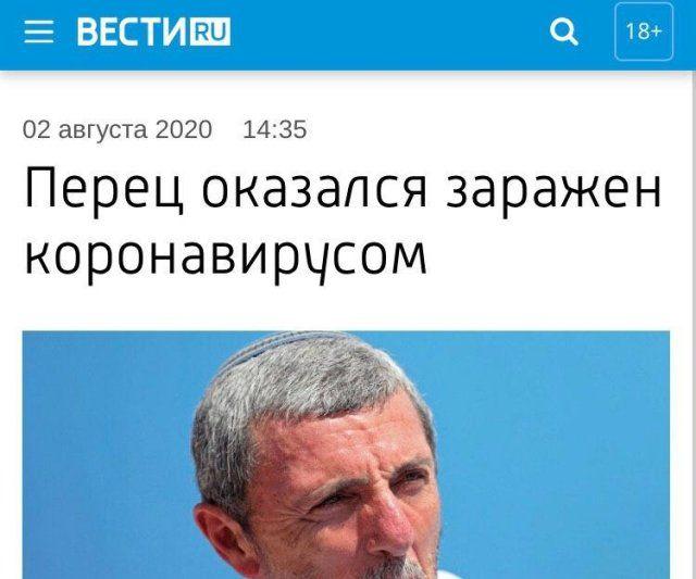 198488_6_trinixy_ru.jpg