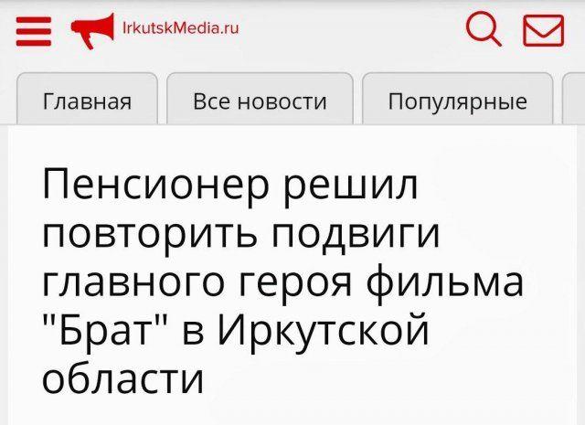 198488_10_trinixy_ru.jpg
