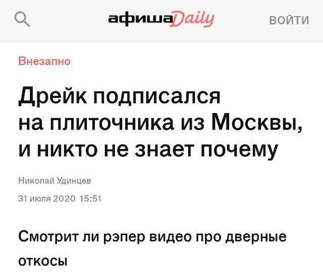 198488_7_trinixy_ru.jpg