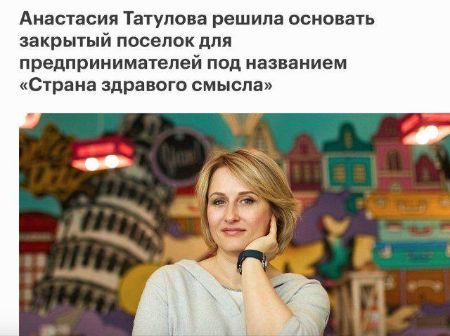 198488_4_trinixy_ru.jpg