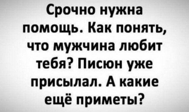 temu-vzrosluyu-memy-citaty-vkontakte-vkontakte-smeshnye-statusy