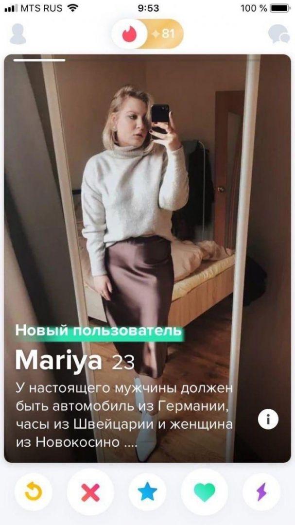 seti-znakomyatsya-lyudi-citaty-vkontakte-vkontakte-smeshnye-statusy