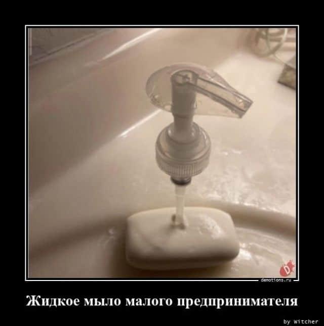 1596611500_demotivatory-12.jpg