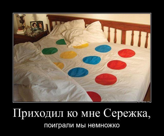 1596611514_demotivatory-9.jpg