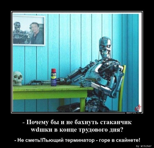 1596611494_demotivatory-7.jpg