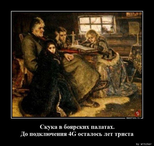 1596697567_demy-10.jpg