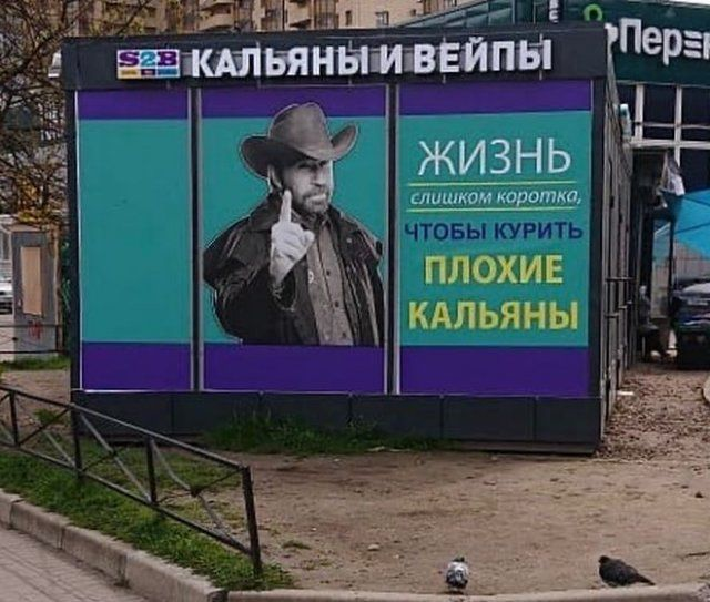 198697_1_trinixy_ru.jpg