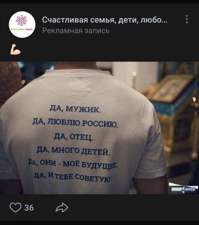 198697_12_trinixy_ru.jpg