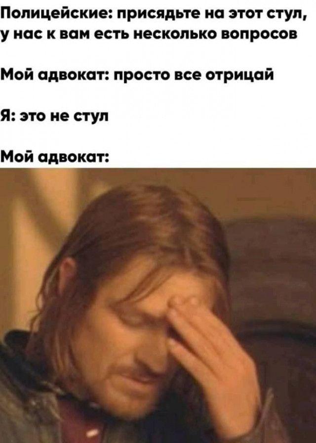 1596829607_lol-4.jpg