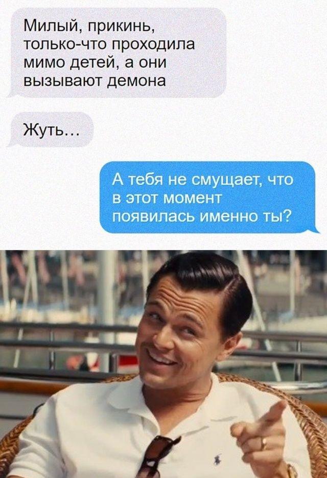 1596829641_lol-10.jpg