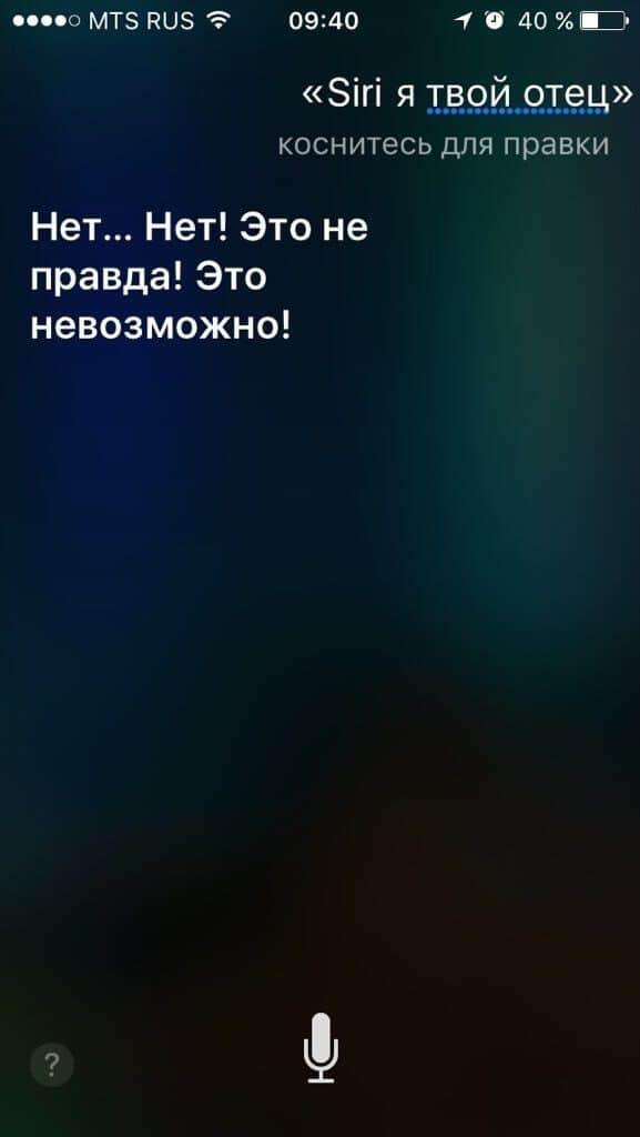 198806_8_trinixy_ru.jpg